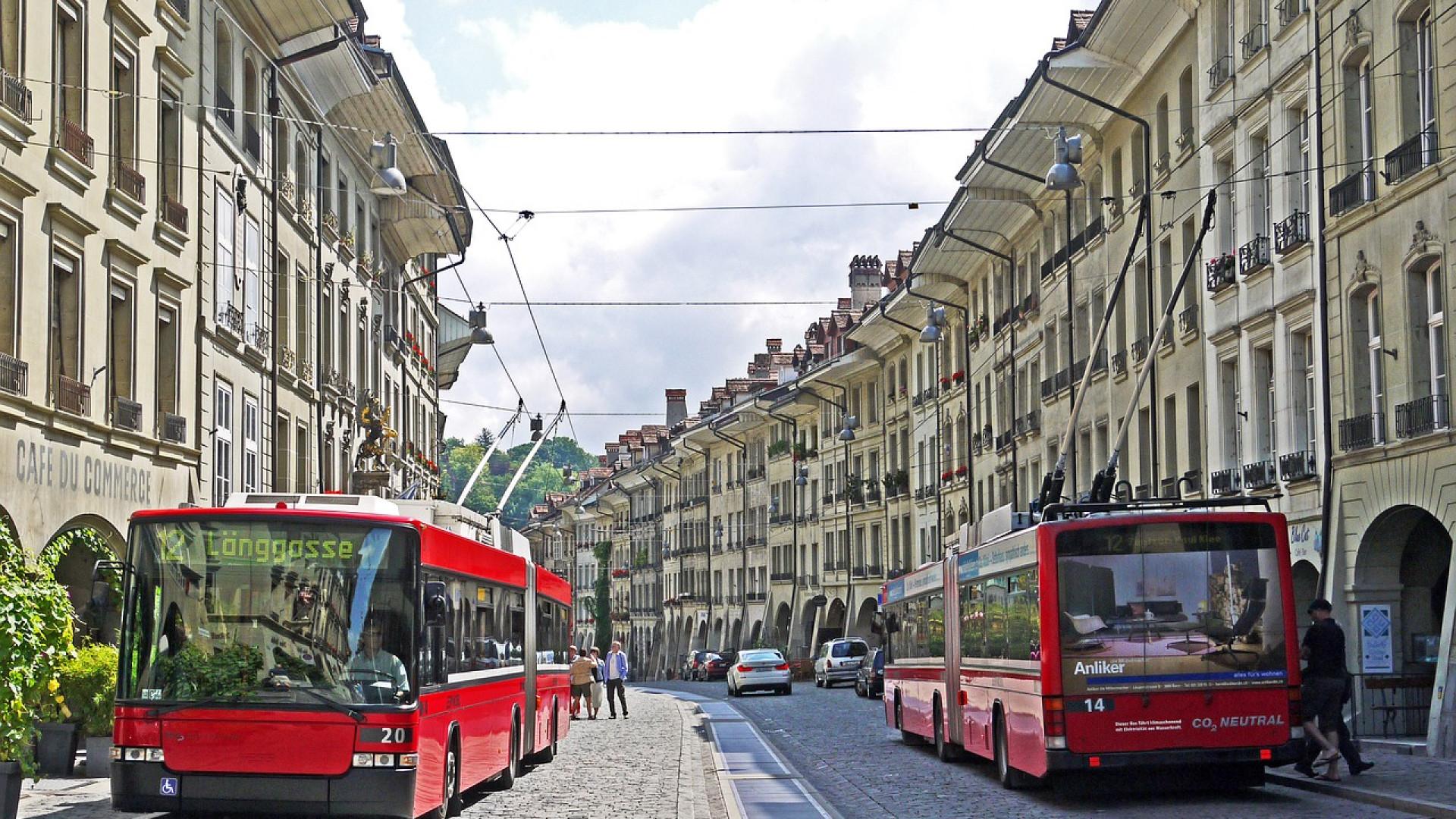 Les avantages de l'achat immobilier en Suisse